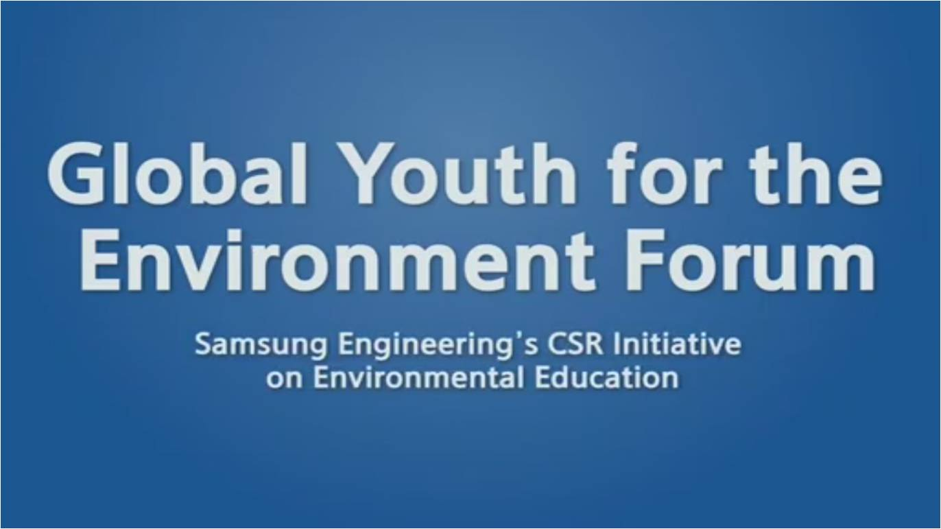 2013 Global Youth for the Environment Forum